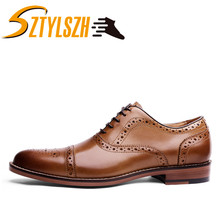 Men's Luxury Brand Genuine Leather Formal Shoes Lace Up dres