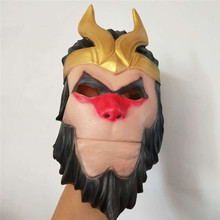 Игра битва Ройал Обезьяна Король Маска Косплей Wukong маска на Хэллоуин вечеринку высокого качества латексная маска для взрослых мальчиков костюм реквизит