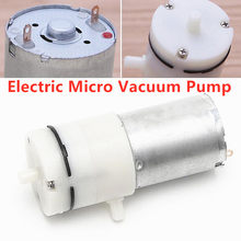 1PC New DC 12V Electric Micro Vacuum Pump Mini Electric Pumps Air Pump Pumping Booster For Medical Treatment Instrument(China)