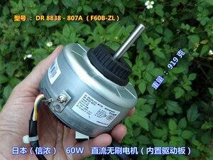 60 Вт DC бесщеточный мотор привод встроенный кондиционер Крытый вентилятор двигатель FN 60B -ZL