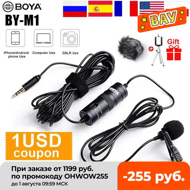 BOYA BY M1 Lapela Microfone estudio microfone de lapela kit condensador camera smartphone microfone mic lapela