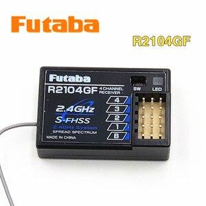 Image 2 - מקורי Futaba HV 2.4G 4 ערוץ S FHSS מקלט R2104GF RC רכב RC לוח HV מיני מקלט RC רכב אבזרים