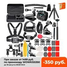 Neewer für GoPro Zubehör für Go Pro Hero 8 7 6 5 4 Schwarz Montieren für Xiao Yi 4k Mijia Fall für Sjcam Action Kamera
