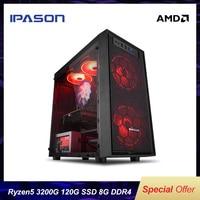 IPASON Mini Gaming PC AMD Ryzen R3 2200G Upgrade 3200G New Generation Ryzen Desktop Computer 8G DDR4 120G SSD Office Assembly PC