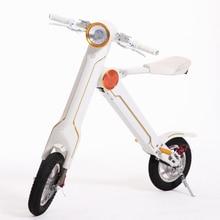 K1 мини белый Электрический велосипед складной 36 в 240 Вт Интеллектуальный велосипед в Европе 12 дюймов ebike
