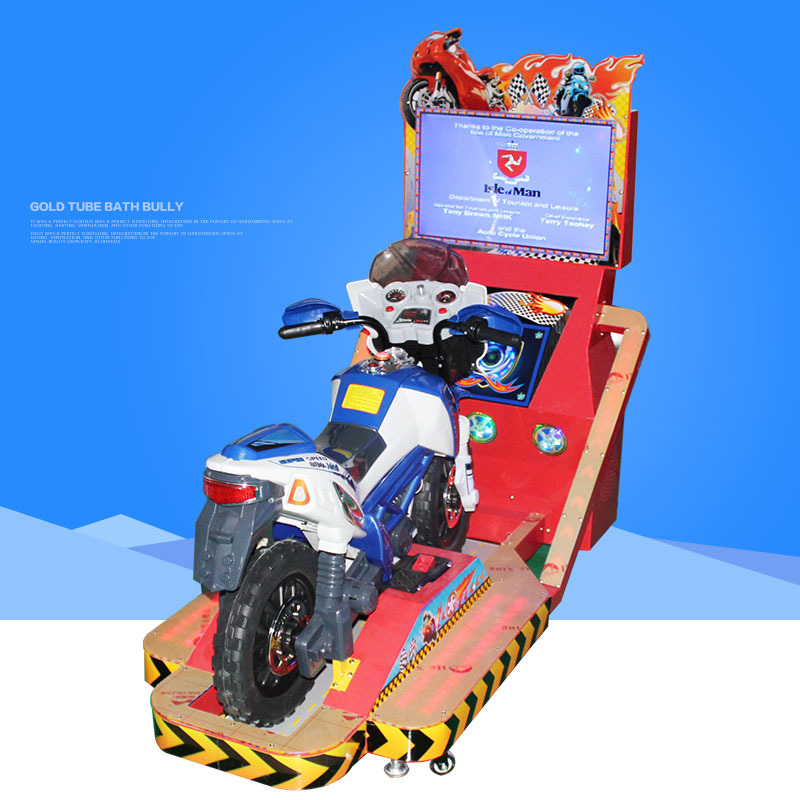 Large Arcade Simulation Motorcycle Driving Maker Game Console TT Motorcycle Slot Machine Game Equipment