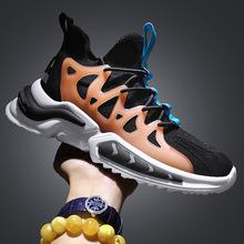 2021 nowa letnia moda męska trampki oddychające przypadkowi buty męskie Chunky Multicolor trampki wysokość Incresasing Man obuwie tanie tanio ICCLEK Siateczka (przepuszczająca powietrze) CN (pochodzenie) Sprzączka Stałe Mesh Na wiosnę jesień 641711799241 Sznurowane