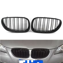 2Pcs/set Gloss Black Car Front Sport Grill Double Line Kidney Grilles for BMW 5 Series E60 E61 04-09 520d 520i 523li 1pair gloss car front sport grill kidney black grilles front hood kidney grille for bmw 5 series m5 e39 e60 e61 2003 2009