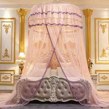New Mosquito Hung Dome Mosquito Net Palance Princess Bed Tent Anti-insect Mosquito Net Bed Canopy Elegant Home Decor Wholesale elegant hung dome mosquito nets for summer polyester mesh fabric home textile wholesale bulk accessories supplies products