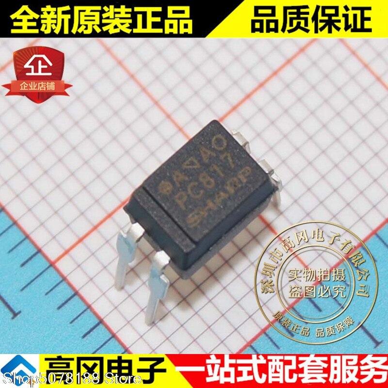 10 قطعة PC817X1NSZW PC817 A DIP4 شارب