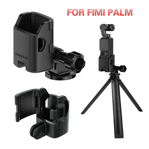 Mount Bracket Holder with 1/4 Screw for FIMI PALM Gimbal Camera Gopro Action Cam Base Adapter for Tripod Selfie Stick Bicycle