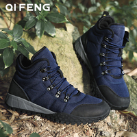 2019 New Arrival Men Outdoor Sports Hiking Boots Wear Resisting Mountain Climbing Shoes  Classic Trekking Footwear Training Shoe|Hiking Shoes|Sports & Entertainment -