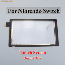 LCD محول الأرقام بشاشة تعمل بلمس شاشة عرض لوحة استبدال زجاجية لوحدة تحكم نينتندو سويتش