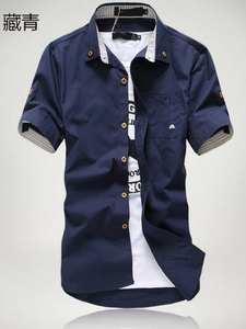 Business Casual Shirt Dress Short-Sleeved Workwear Slim-Fit Korean-Style MEN'S Summer