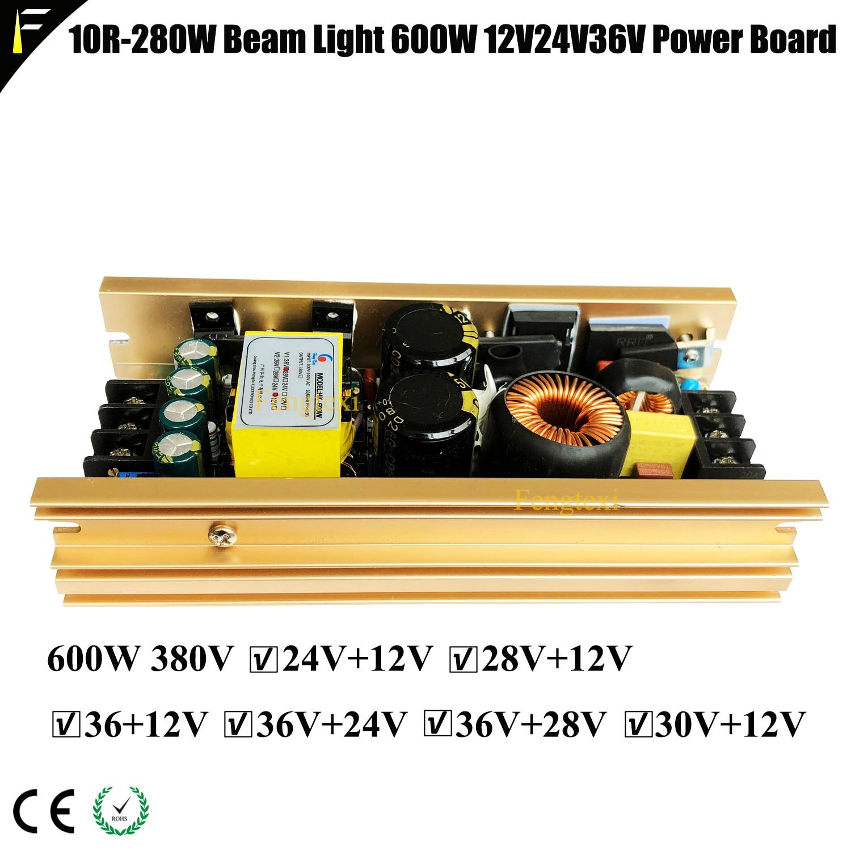 600W 380v24v36v Питание 330W R15 Луч Moving головной светильник Мощность 15R 330 Sharpy луч светильник Источники питания 600 ватт-модуль привода
