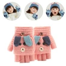 Kids Winter Warm Convertible Flip Top Gloves Cartoon Dog Knitted Plush Mittens XX9D