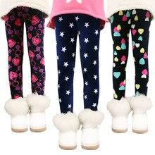 Штаны для девочек Детская осень-зима Утепленная одежда леггинсы утепленные зауженные брюки для девочек 2 3 4 5 6 7 8 лет, детские штаны
