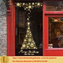 Рождество DIY наклейки украшения Горячая в для дома& магазина& школы& компании