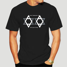 İsrail Shalom yıldız David T gömlek ünlü Trend yaz komik ekip boyun benzersiz oluşturmak boyutu Tee Shirt-3670A