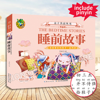 цена на Chinese story books pinyin learn Chinese mandarin for adults kids hanzi characters picture illustration book tutorial textbook