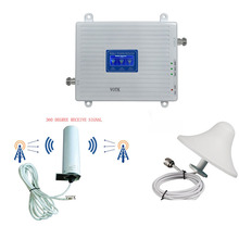 90018002600 Tri band SIGNAL Booster 2G3G4G network Repeater CELLULAR 4G LTE SIGNAL AMPLIFIER WITH 360 OMNI ANTENNA