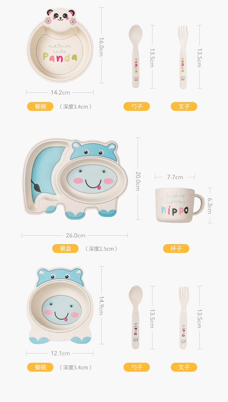 5pcs/set Baby Dish Tableware Children Cartoon Feeding Dishes Kids Natural Bamboo Fiber Dinnerware With Bowl Fork Cup Spoon Plate