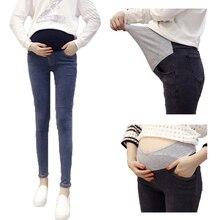 Elastic Force Plus Size Pregnant Pants Maternity Support Abdomen Adjustable Cowboy Trousers Pregnancy Clothes Woman Jeans