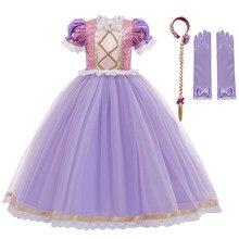 Vogueon rapunzel vestido meninas princesa halloween festa de aniversário cosplay traje crianças lantejoulas verão menina vestidos vestido