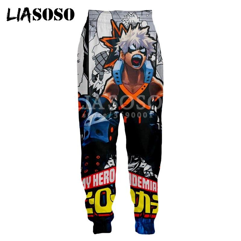 LIASOSO 3d Print Unisex SweatPants Japan Anime Comics Boku No My Hero Academia Casual Sweat Pants Jogging Baggy Pants Hip Pop