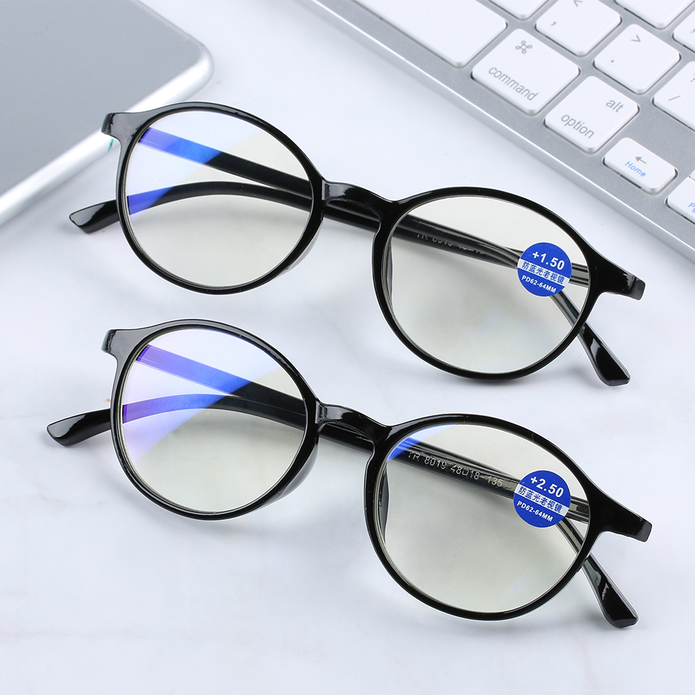 New Unisex Classic Reading Glasses Anti Blue Rays Presbyopia Eyeglasses Antifatigue Computer Eyewear With Strength+1.00~+4.00