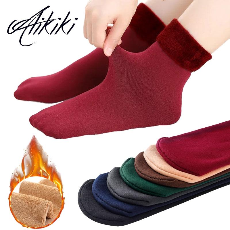 Warm Female Male Socks Thicken Thermal Wool Cashmere Snow Winter Socks Unisex Seamless Velvet Boots Floor Sleeping Socks