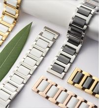 22mm 20 kelebek seramik bant zenwatch Ticwatch s s2 1 E Pro Vivo izle Samsung Galaxy 46 42mm active2 dişli s3 bilezik