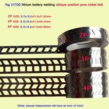 1kg 21700 ukośny rząd pasek z czystego niklu 2P/3P/4P 99.93% czysty pas niklowy do litowego rzędu battoblique bez wspornika zgrzewanie punktowe