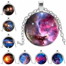 2019 new dream Nice Nebula necklace various Galaxy space pattern glass alloy pendant solar system popular jewelry