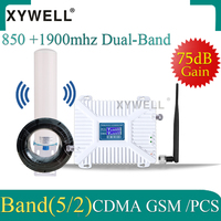 gsm signal booster 850/1900mhz CDMA PCS Dual-Band 3g repeater Cellular Mobile Signal Booster UMTS1900 850 gsm repeater Amplifier