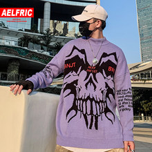 AELFRIC Fashion Monster Knitted Men Sweater Autumn Winter Harajuku Streetwear Hip Hop Ripped Male Casual Cotton Pullover Outwear(China)