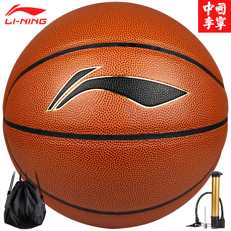 Li Ning No. 7 No. 5 Classic Game Series Basketball High Elasticity Sweat Absorbent PU Wearable
