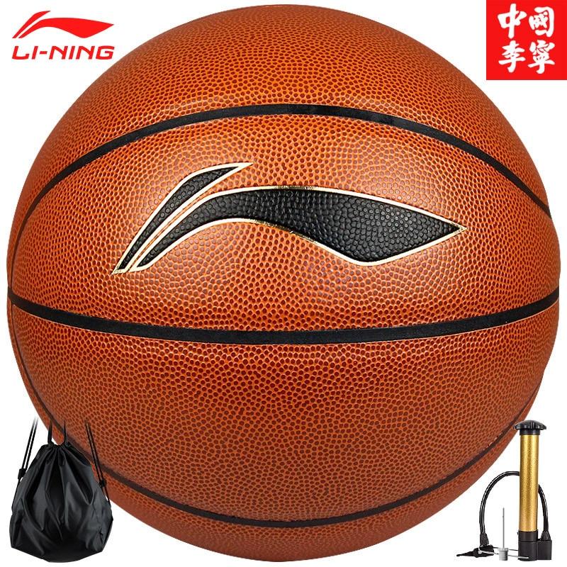 Li Ning No. 7 No. 5 Classic Game Series Basketball High Elasticity Sweat Absorbent PU Wearable