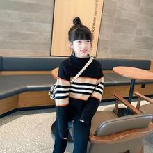 Kids Sweaters Pullover Knitting Baby-Boys-Girls Winter Children Spring Tops Bottoming