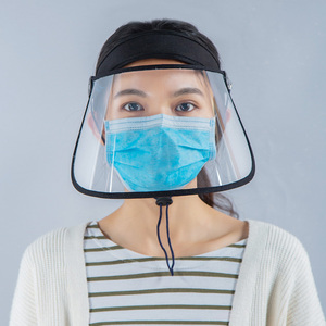 Image 3 - EaseHut אנטי אגל מלא מגן פנים פה מסכת כיסוי כובע אנטי להתיז קוריאני פנים בטיחות מגן שקוף שמש כובע מגן