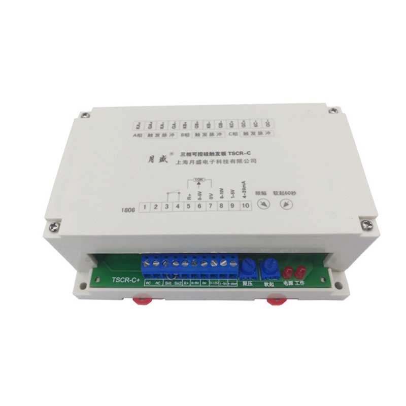 Three-phase phase shift thyristor trigger board Multi-function power adjustment voltage TSCR-C for the original TSCR-B