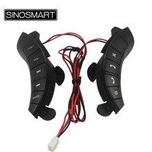 SINOSMART многофункциональные кнопки дистанционного управления для Great Wall Hover H3/H5 Кнопка рулевого колеса Аудио и регулятор громкости
