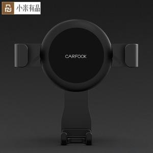 Image 1 - Youpin CARFOOK Gravity Sensor Car Holder Bracket with G Sensor One handed Operation Multi device Clip phone Holder phone support