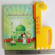 Children E-book English Arabic Bilingual Reading Machine Educational Learning Toys Muslim Quran for All Kids
