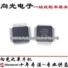 MC9S12 QFP48IC, nouveau et original, 100%