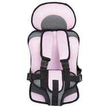 Детское сиденье для младенцев, переносное детское кресло, детские стулья, обновленная версия, уплотненное губчатое детское сиденье