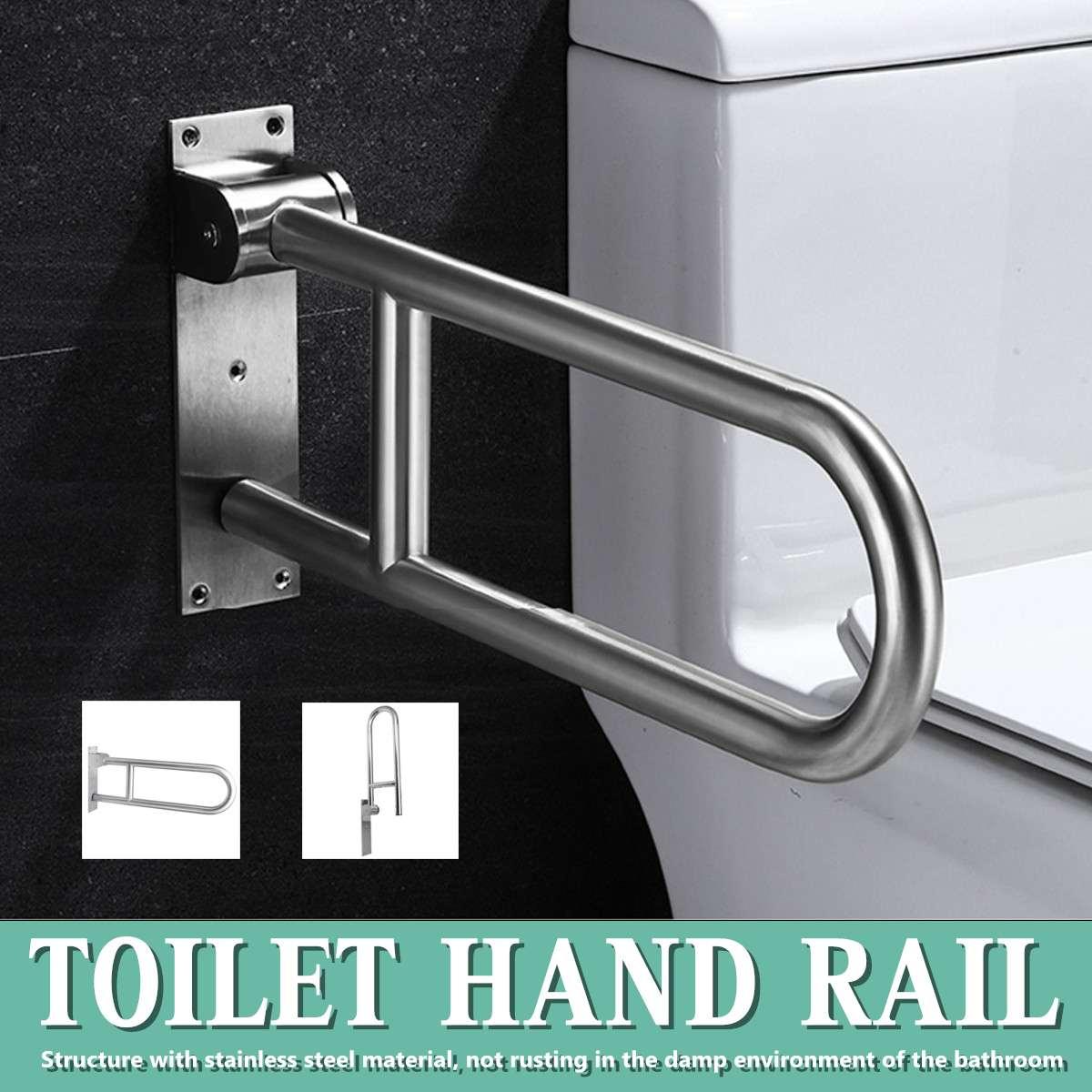 Barras de seguridad para baño, barras de acero inoxidable, Marco de seguridad para inodoro, barra de agarre para discapacitados, agarraderas de mano para baño, pasamanos para ducha y baño