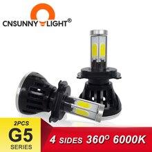 Cnsunnylight 8000Lm G5 4 辺 360 度 led H4 H7 H11 9006/HB4 9005/HB3 cob 車のヘッドライト電球 60 ワット dc 12 12v フォグライト 6000 18k