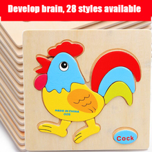 Wooden three-dimensional animal / fruit / traffic puzzle 2-5 years old hand grasping puzzle cartoon puzzle educational  toys