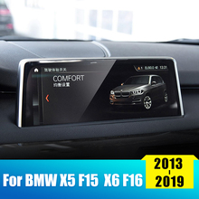 For BMW X5 F15 X6 F16 2013-2019 Tempered Glass Car DVD GPS Navigation Screen Protector Film LCD Touch Display Protective Sticker skylarpu 7 2 inch lcd lte072t 050 2 lte072t 050 lte072t lcd display screen panel module for car dvd gps navigation system